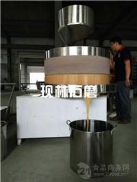 厂家电动五谷杂粮石磨机 80型自动石磨面粉机 (定制)