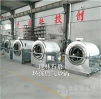 厂家热销出30cm电动石磨米浆肠粉磨浆机家用米粉研磨机 石磨机