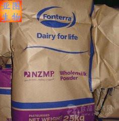 供应新西兰原装进口全脂奶粉