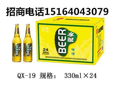 小瓶酒吧啤酒代理|夜场啤酒招商330毫升小瓶啤酒