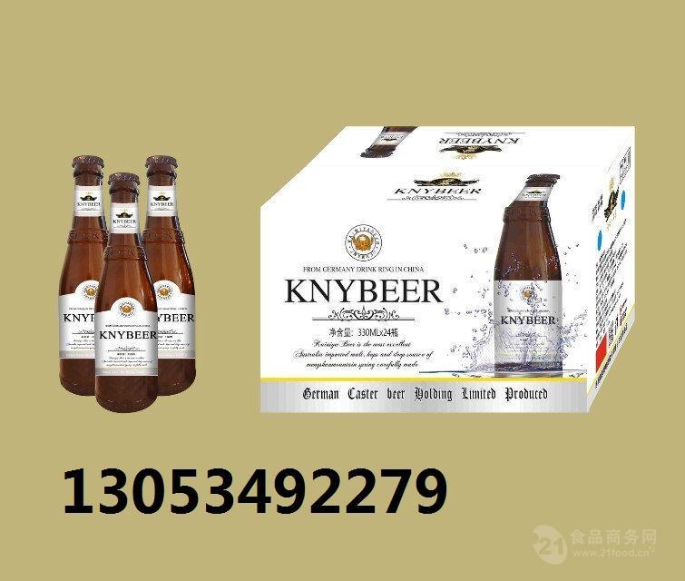 啤酒厂家直销24瓶330ml啤酒