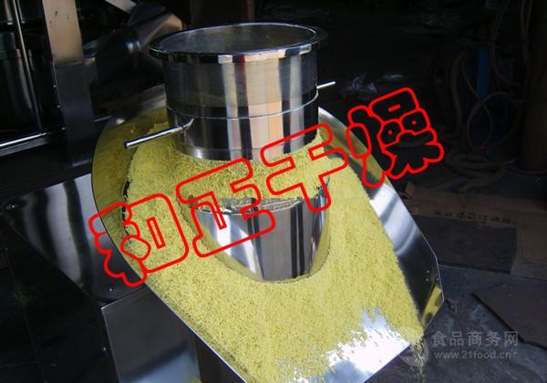 狗粮泥丸制粒专用高速旋转制粒机 颗粒大小根据需求
