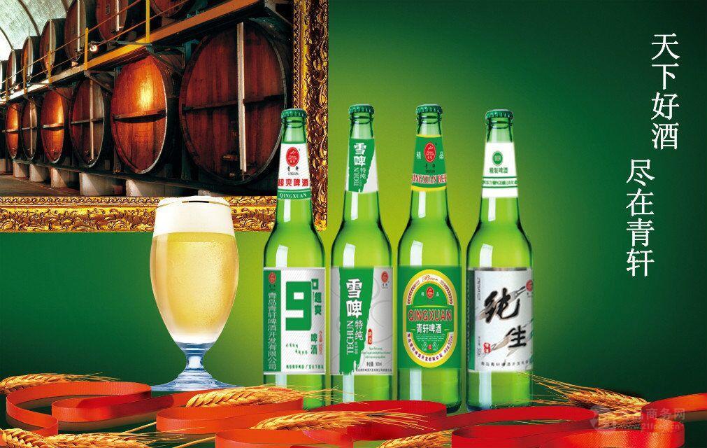山东啤酒厂大瓶低价 饭店啤酒招商