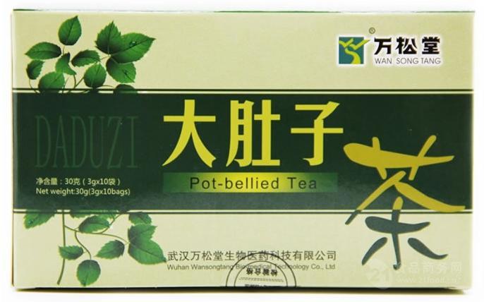 大肚子茶价格_万松堂大肚子茶价格 保证正品