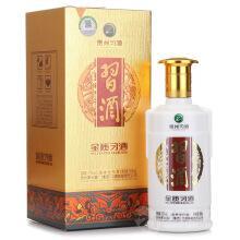 【酱香型】习酒银质批发价格、上海习酒专卖