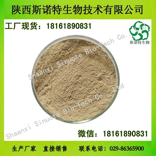 紫苏子粉 生产厂家批发 紫苏子粉