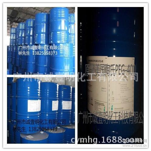 PEG-400原装聚乙二醇美国陶氏/马来西亚PEG-400(原装99.9含量)