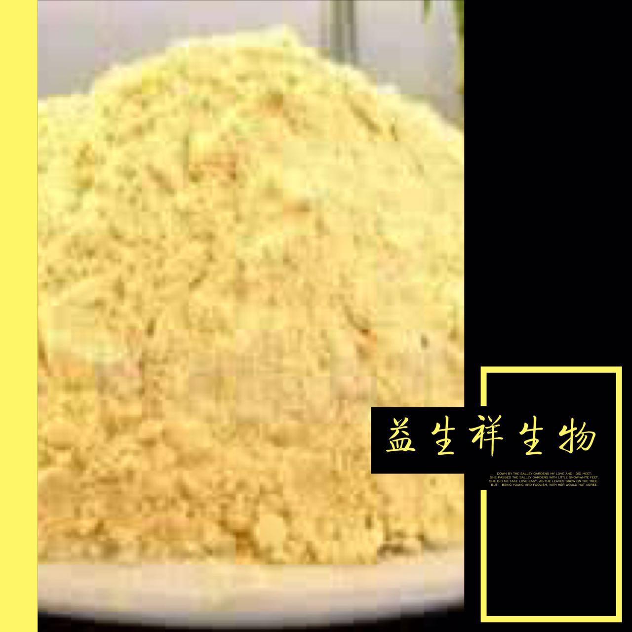 蛋黄卵磷脂30% 蛋黄提取物 强化营养 纯鸡蛋提取物 卵磷脂