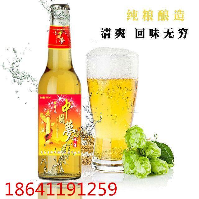 市场流通中国梦品牌啤酒招商加盟
