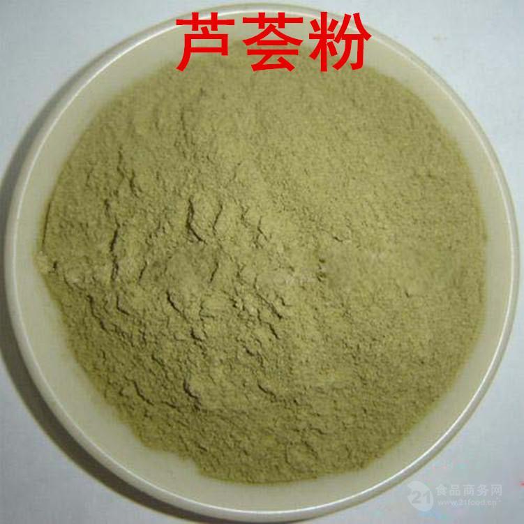 芦荟粉 添加品    芦荟汁粉厂家   现货供应