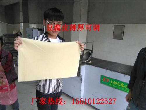 河南鹤壁豆腐皮机 不锈钢小型豆腐皮机器