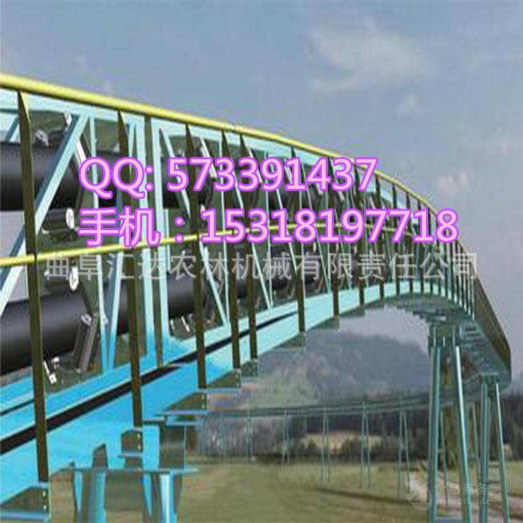 半圆式管带输送机 带状输送机厂家直销y0