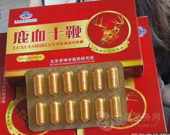 鹿血十鞭多少钱一盒