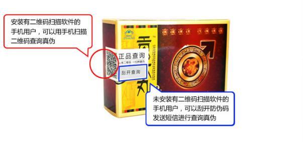西藏贡天丸多少钱-西藏贡天丸价格
