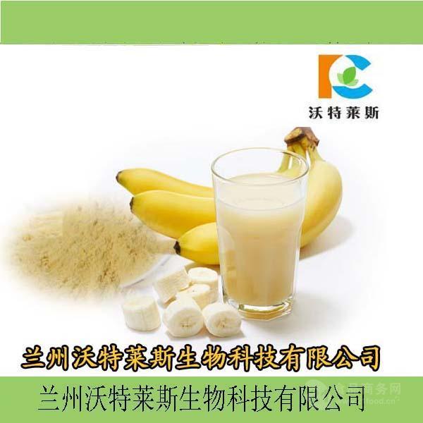 香蕉粉 香蕉速溶粉 1公斤起订包邮