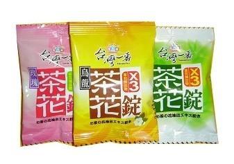 台湾一番正品茶花锭酵素梅