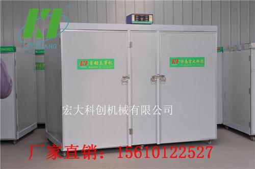 山东枣庄自动豆芽机 小型豆芽机设备 大型商用豆芽机