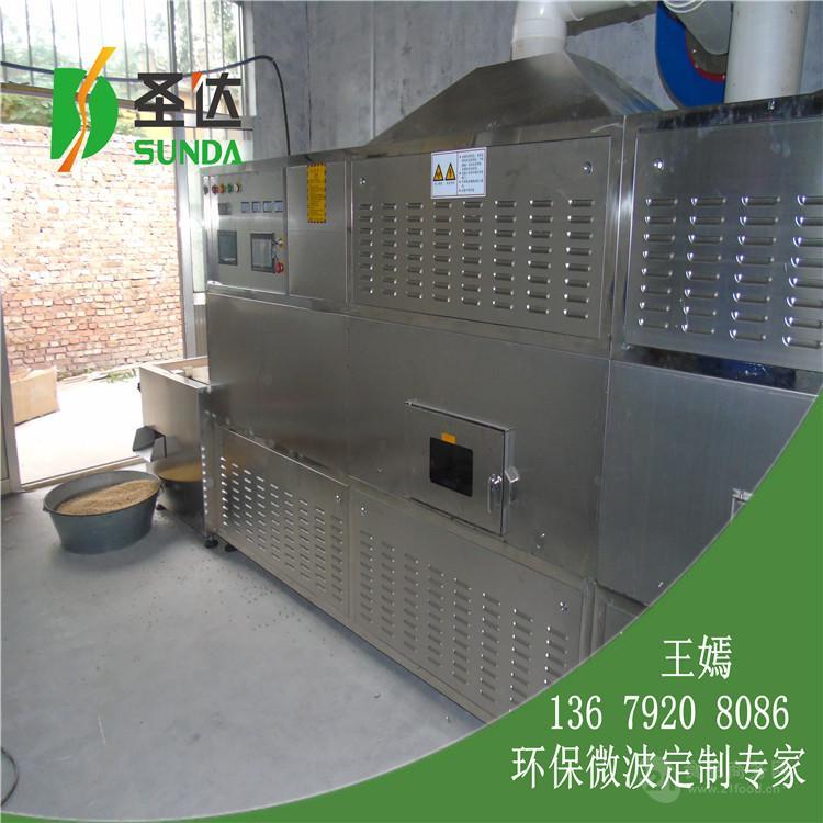 橡胶助剂干燥设备生产厂家