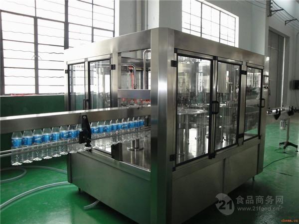 全自动瓶装水灌装机