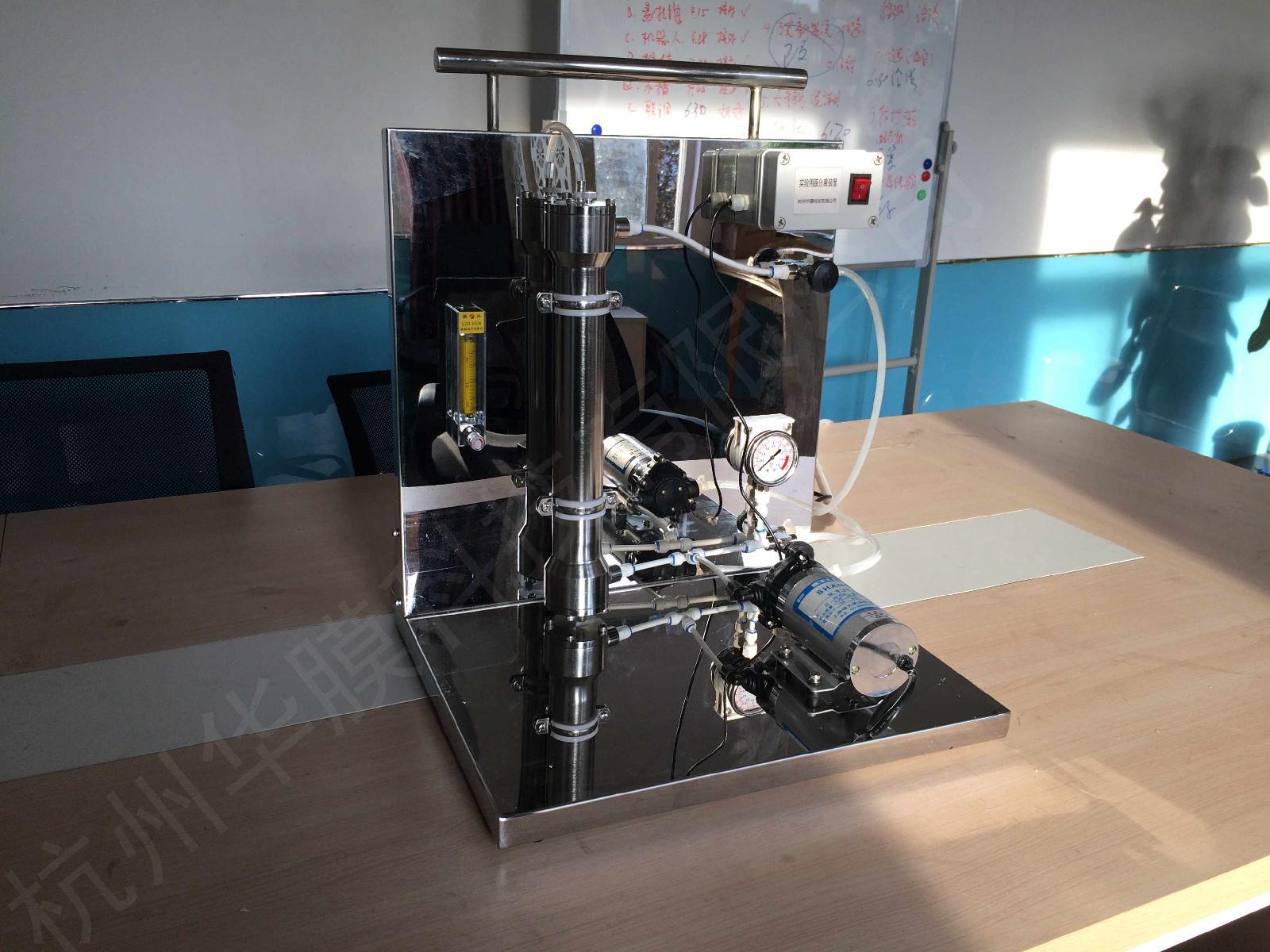 小试超滤膜设备 厂家直销
