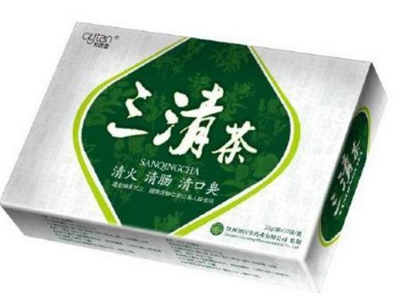三清茶有效果吗