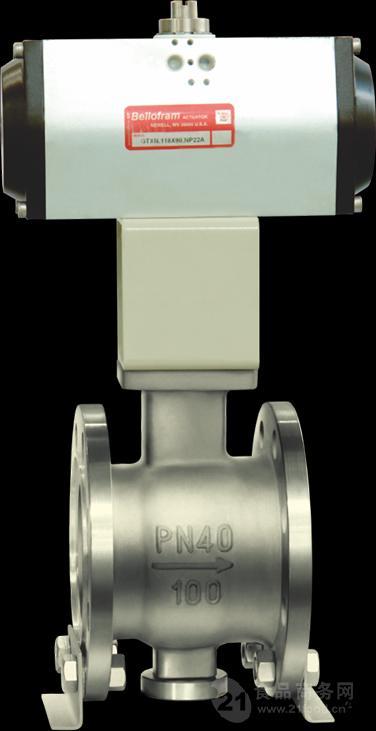 进口V型偏心球阀 原装进口 德国莱克LIK品牌