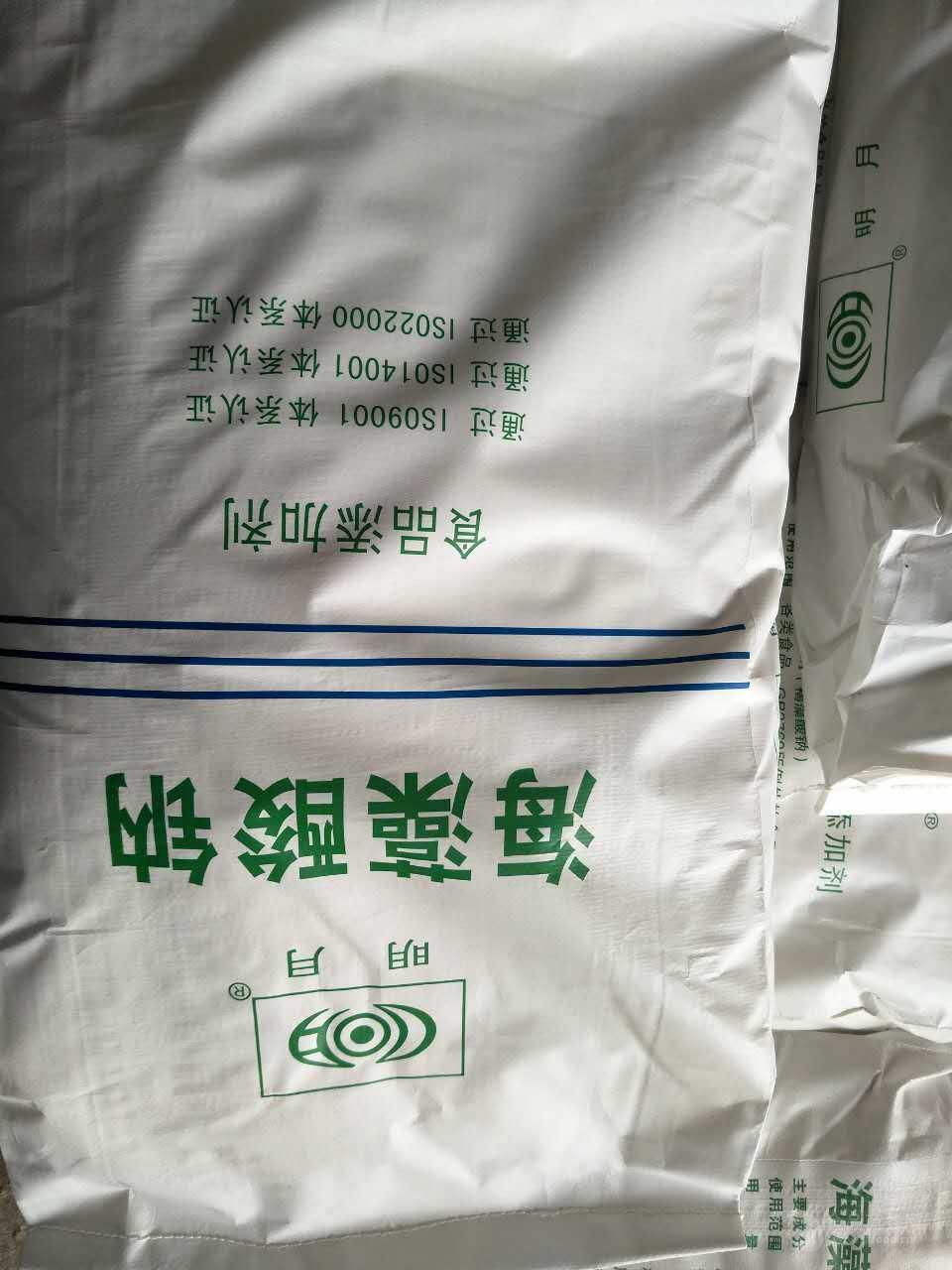 康源海藻酸钠