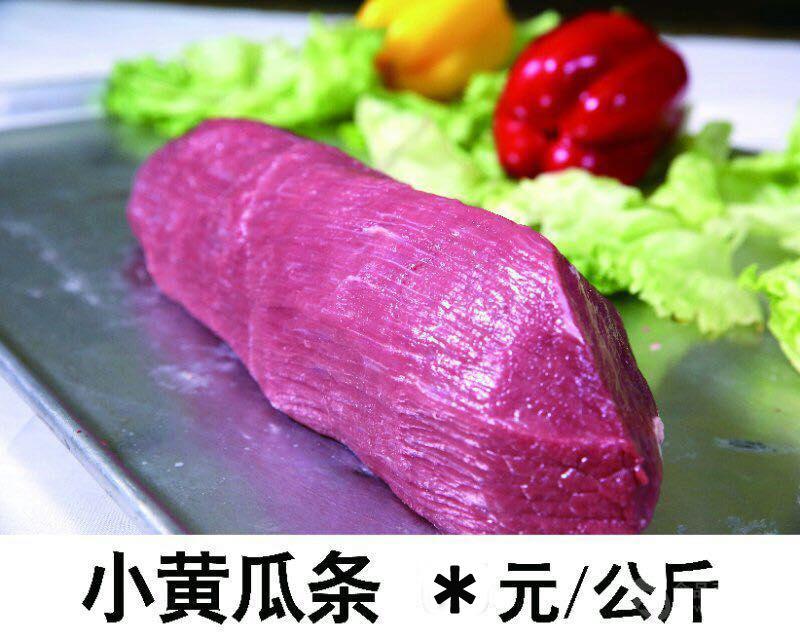 牛肉小黄瓜条