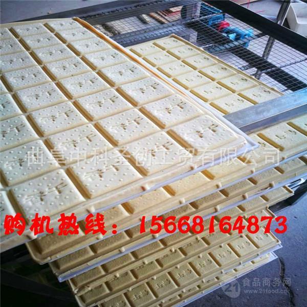 豆腐干的生产设备 全自动豆腐干机 豆干机厂家价格