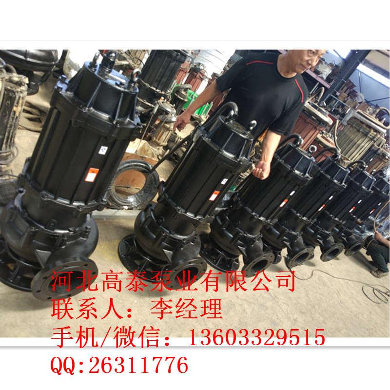 批发ZJQ吸沙泵 65ZJQ-50-13-B封闭式叶轮潜水渣浆泵价格