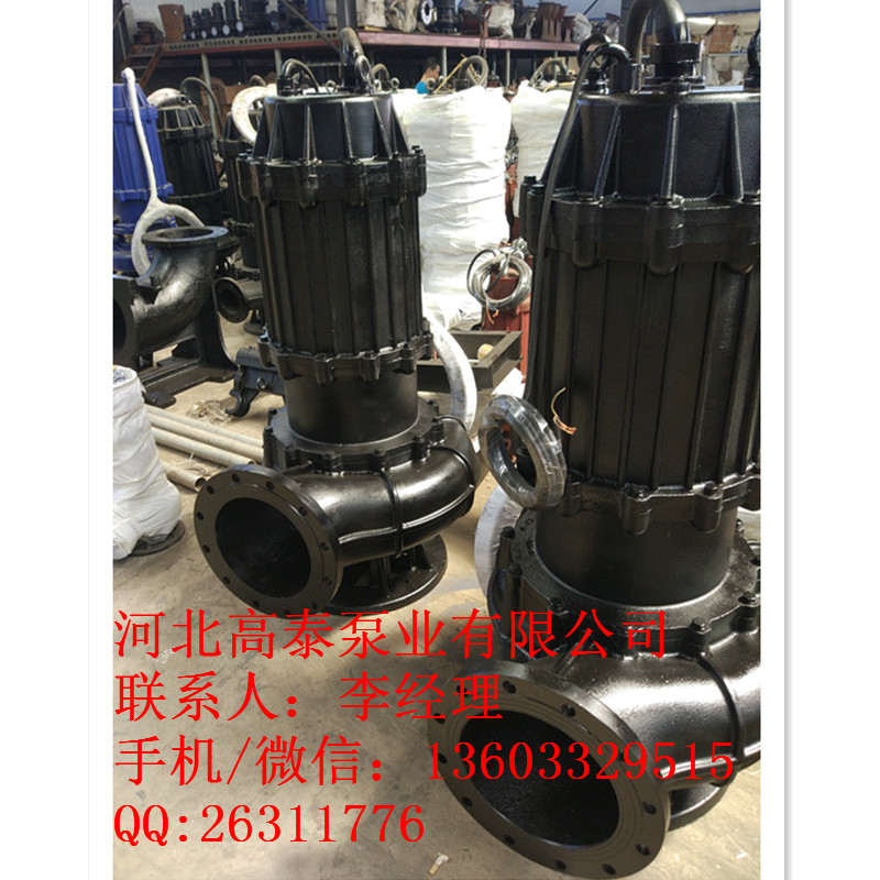 ZJQ潜水渣浆泵  65ZJQ-34-11-K无堵塞潜水渣浆泵厂家