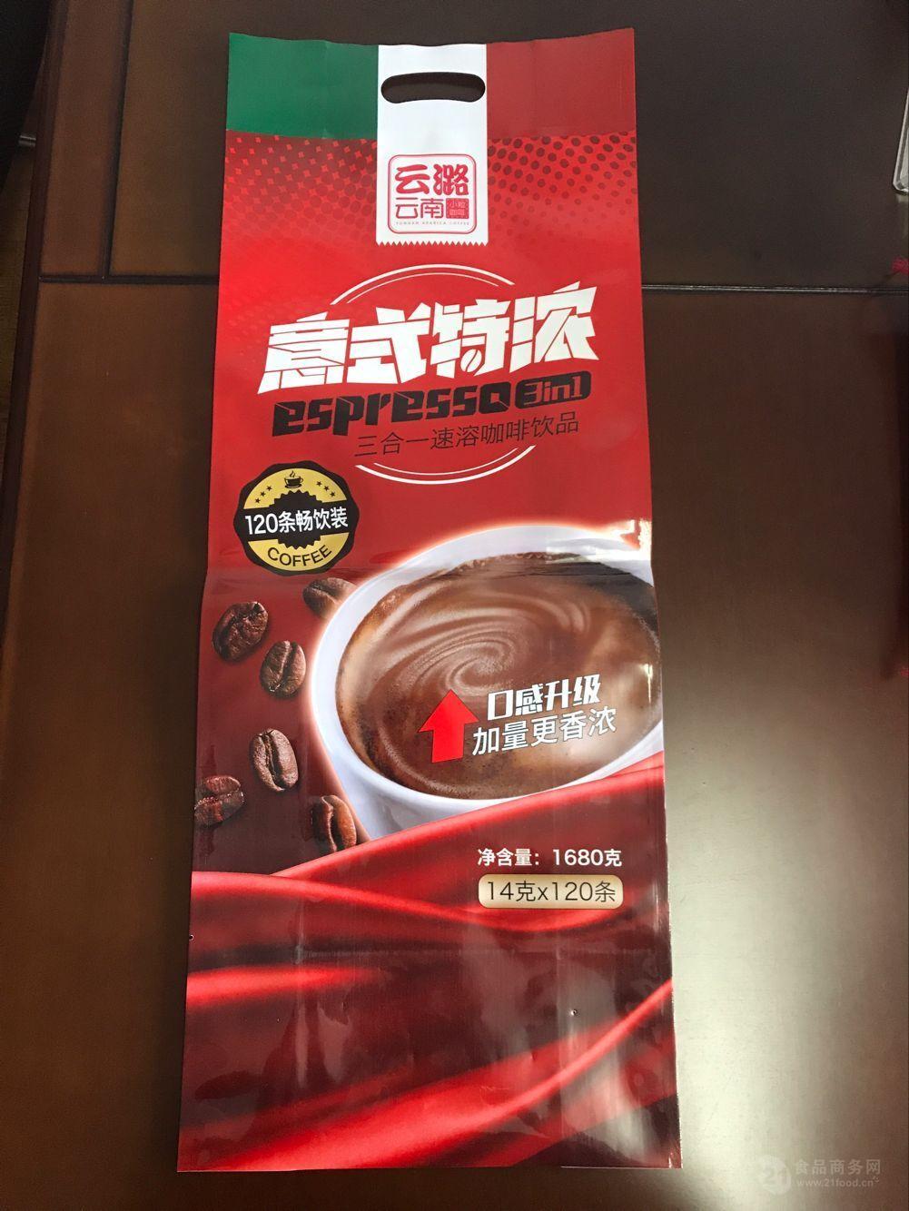 昆明金霖包装专业生产咖啡包装,咖啡包装袋,易撕卷尺/卷膜