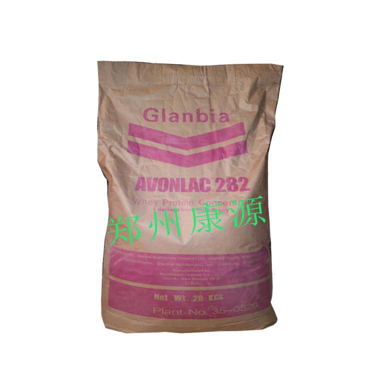 供应  乳清蛋白粉   食品级 哥兰比亚 WPC80 浓缩 速溶 乳清蛋白