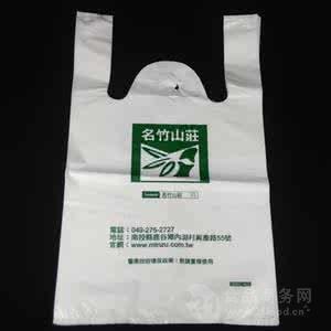 供应淄博塑料袋包装