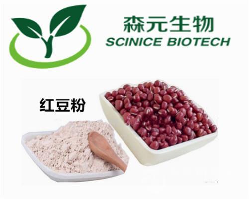 红豆粉  100%天然红豆粉
