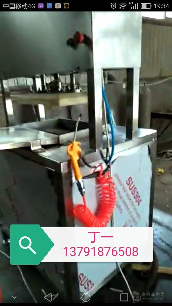鱼豆腐切块机