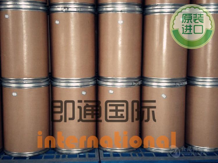 供应 猕猴桃粉 食品级  欢迎选购。