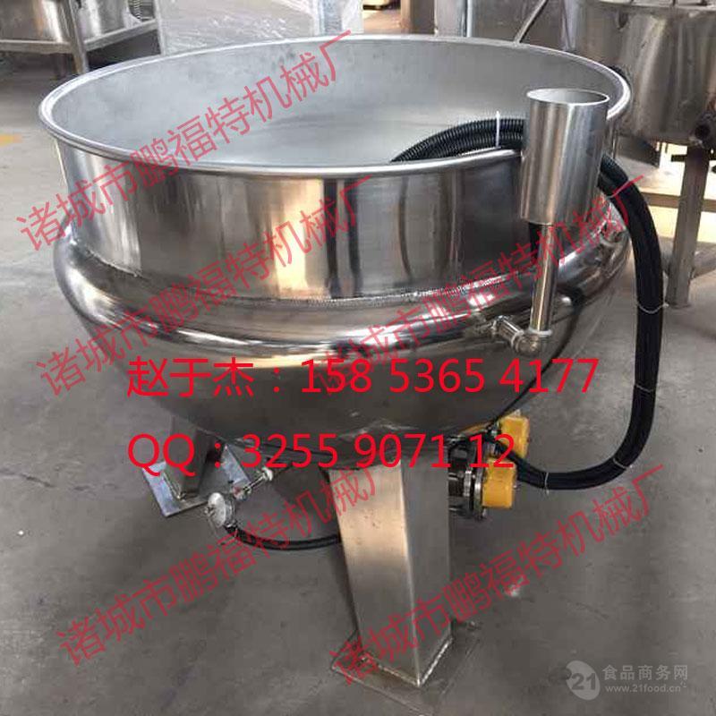 供应鹏福特不锈钢化糖锅生产厂家 山东 化糖锅