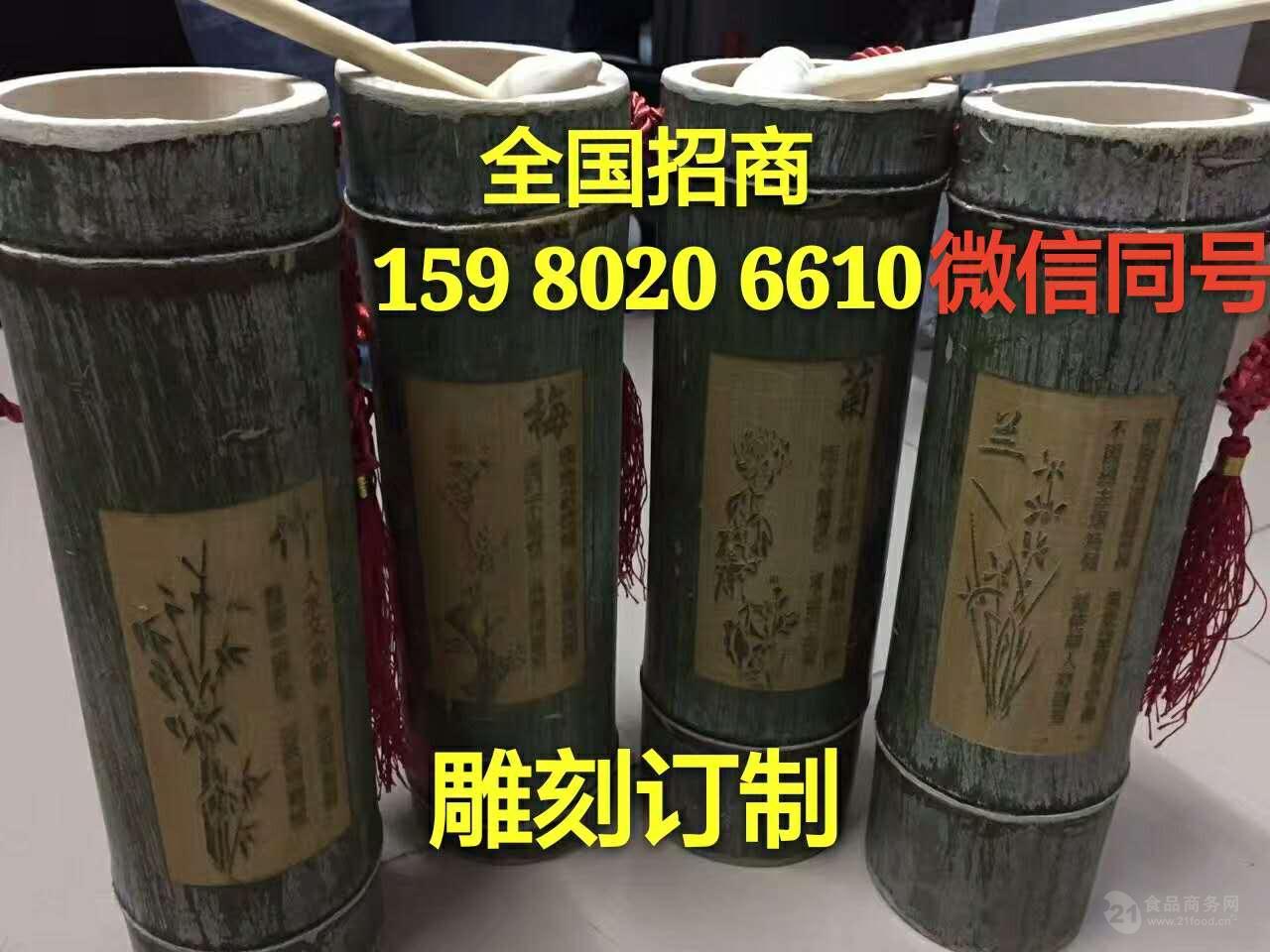 君竹酒,厂家招商批发,原生态500毫升高品质,三年酿造醉竹酒