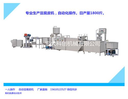 豆腐皮制作机械厂家直销 多功能豆腐皮机生产线