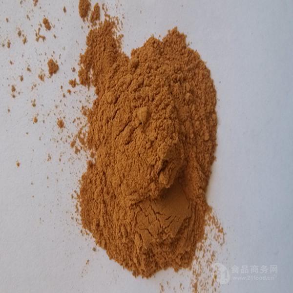 润木现货供应枸杞提取物-枸杞多糖50%,全国包邮