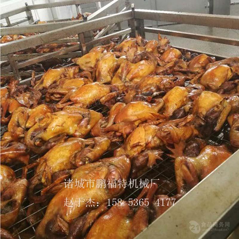 供应北京烤鸭烟熏炉厂家批发 山东 烘烤设备