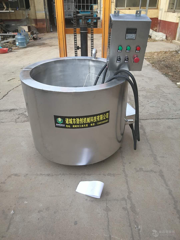 小型电热锅