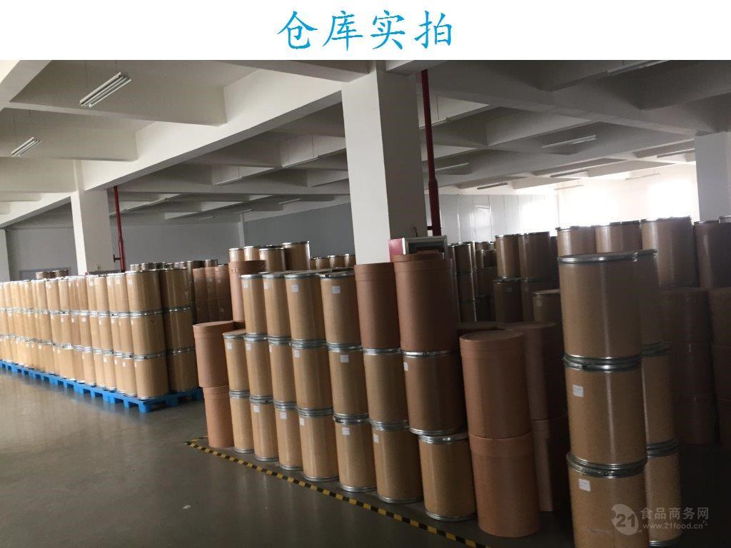 六偏磷酸钠生产厂家