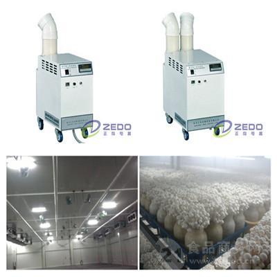 食用菌菇房专用加湿器