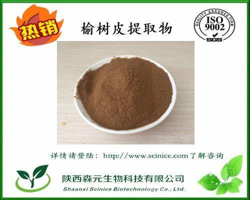 榆树皮提取物 10:1 水溶性好 植体厂家专业萃取
