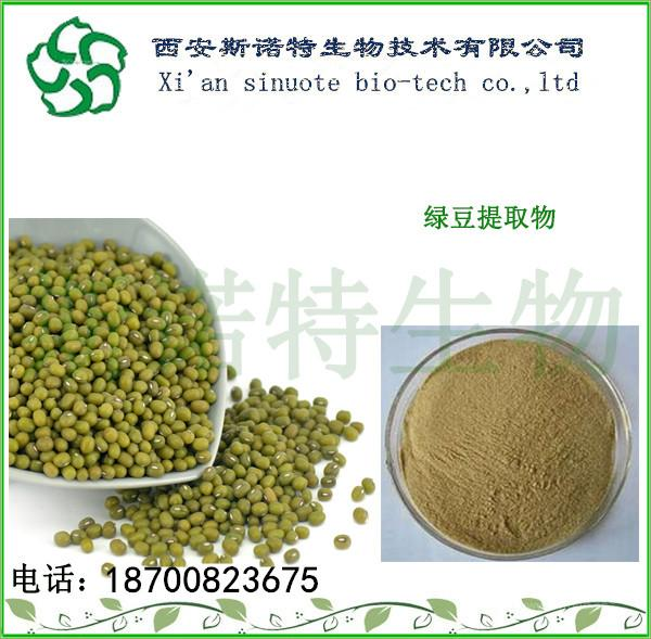 绿豆肽    斯诺特厂家直销  肽生产厂家    绿豆低聚肽