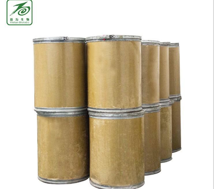 伽玛氨基丁酸 GABA  氨基丁酸 食品级80型 厂家直销  质量保证