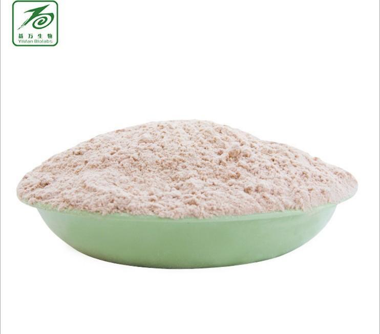 膨化红米粉 食品级红米粉厂家直销