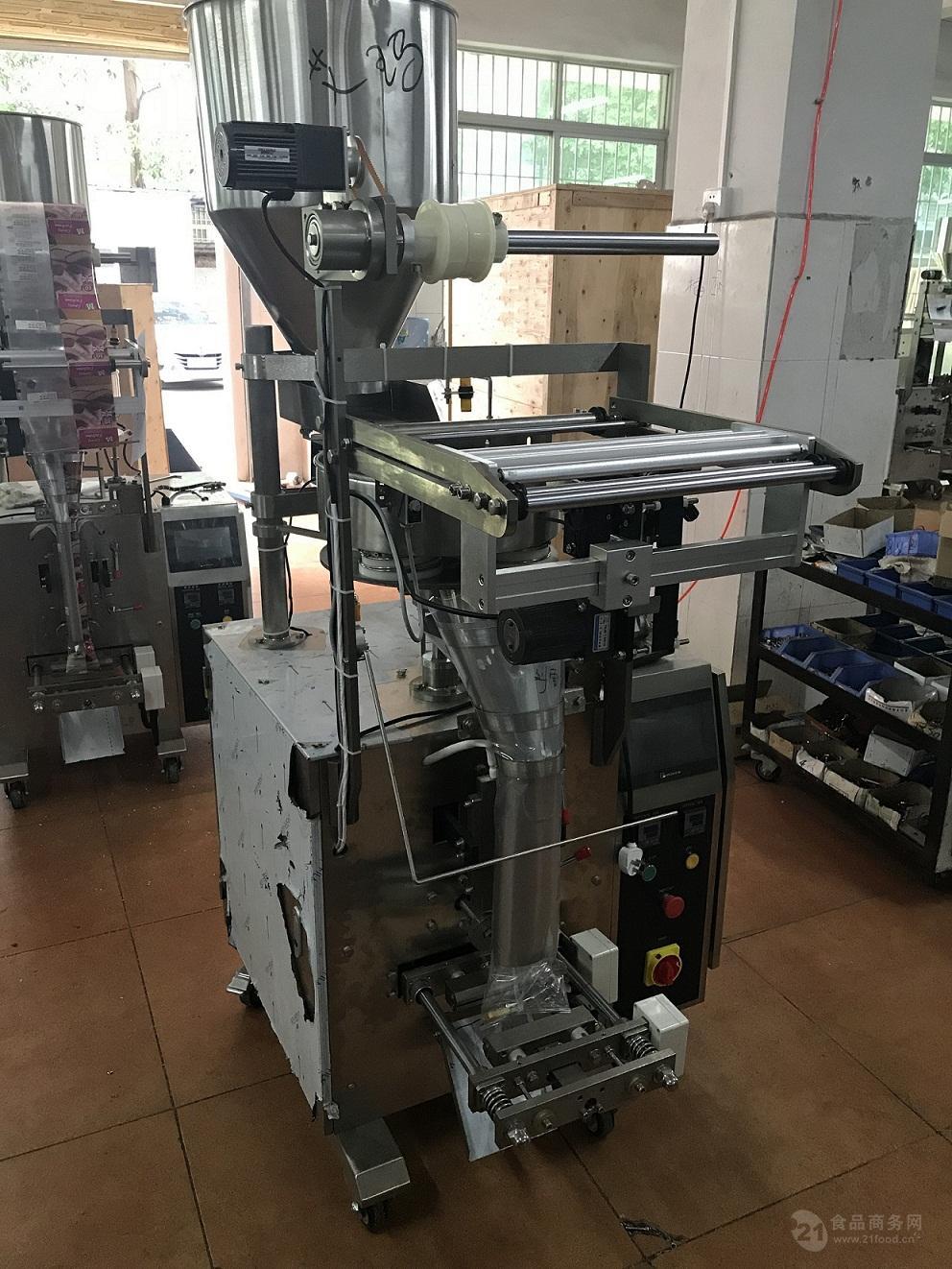 佛山颗粒包装机生产厂家